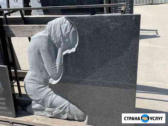 Памятники готовые, оптовая база (Гранит, мрамор) Челябинск
