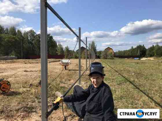 Сварщик на выезд Калуга