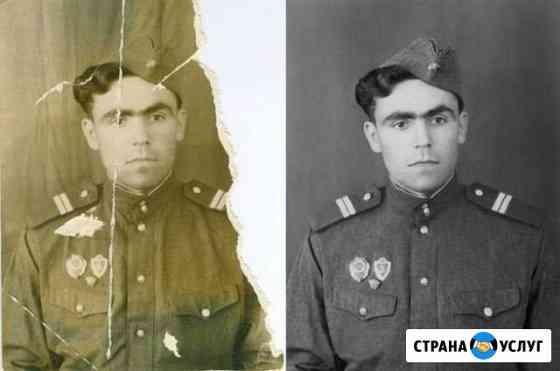 Восстановление ретушь фотографий. Расскрашивание Нижний Новгород
