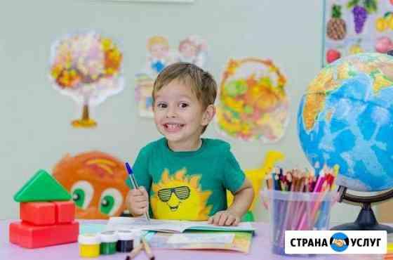 Развивающие занятия, подготовка к школе Калуга