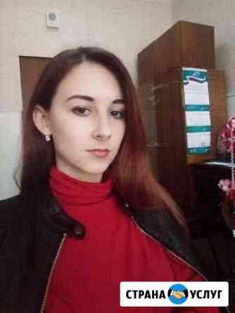 Репетитор по английскому языку Смоленск