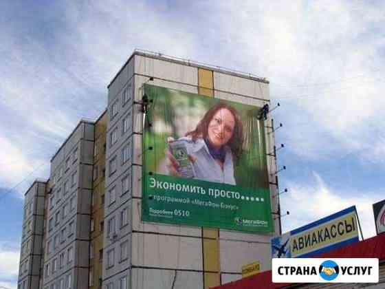 Монтаж банеров методом пром альпинизма Челябинск