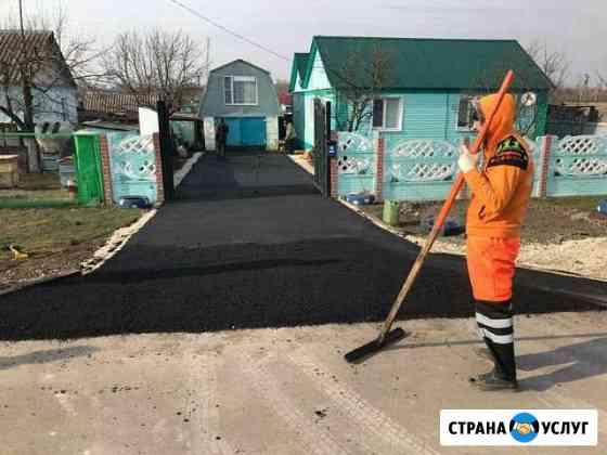 Асфальтирование Воронеж