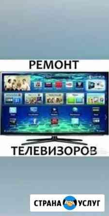 Ремонт ЖК телевизоров Чебоксары