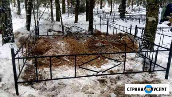 Ограды Ковров