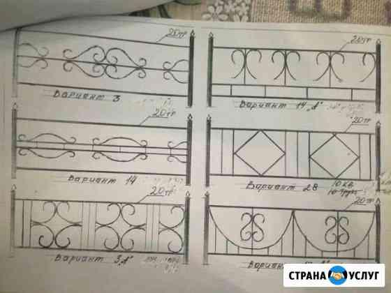 Изготовление оград, лавочек, столов. А также устан Тула