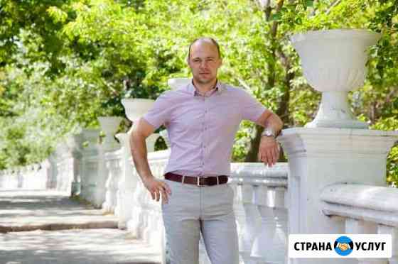 Фотосессии Кузьмин Сургут Сургут