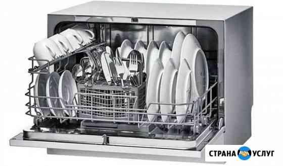 Подключение посудомоечных машин Набережные Челны