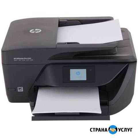Ч/б печать формата А4 во Владимире Владимир
