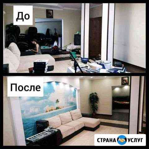 Комплексная уборка, квартиры, дома, дачи, офиса Железногорск