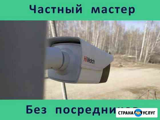 Установлю видеонаблюдение. Просмотр телефон-планше Новосибирск