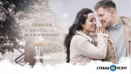 Лендинг, веб-дизайн Челябинск