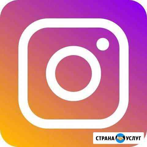 Маски для Instagram Новокузнецк