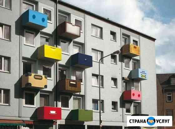 Балкон под рекламу Ростов-на-Дону