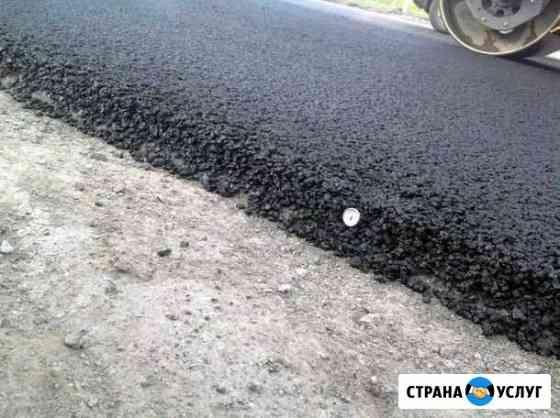 Асфальтная крошка асфальт Иваново