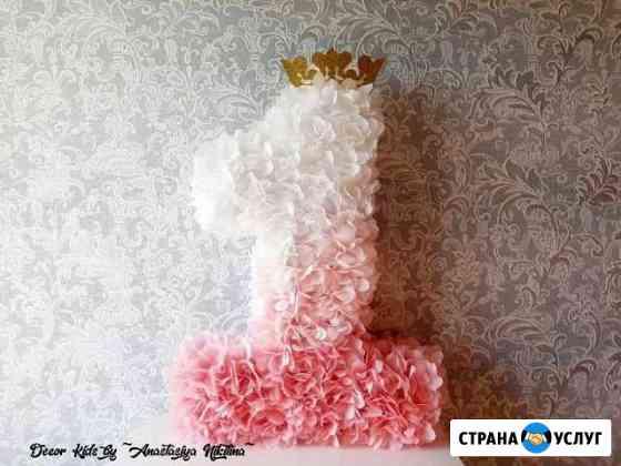 Цифры из бумаги на праздники Калининград
