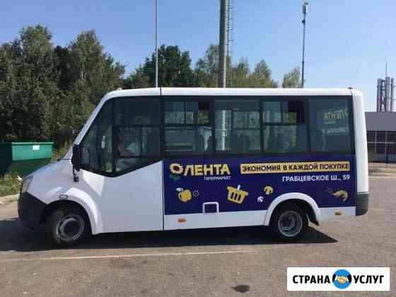 Реклама на маршрутном транспорте Калуга