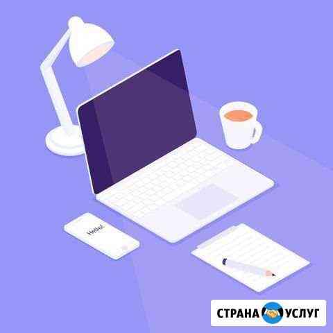 Иллюстратор векторной графики Ярославль