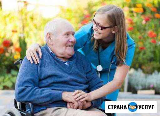 Уход за пожилыми людьми Самара