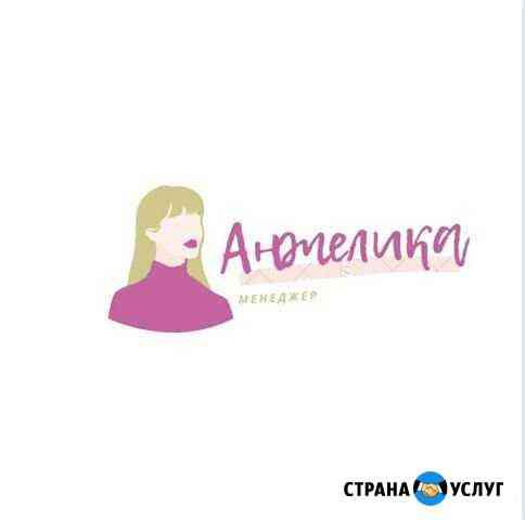 Менеджер инстаграм Петрозаводск
