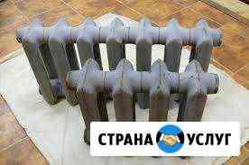 Купим чугуные ванны батареи б/у вывоз ванн батарей Кемерово