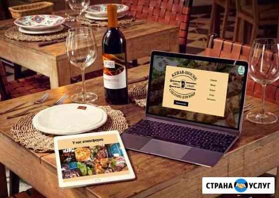 Создание сайтов для бизнеса и не только Волгоград