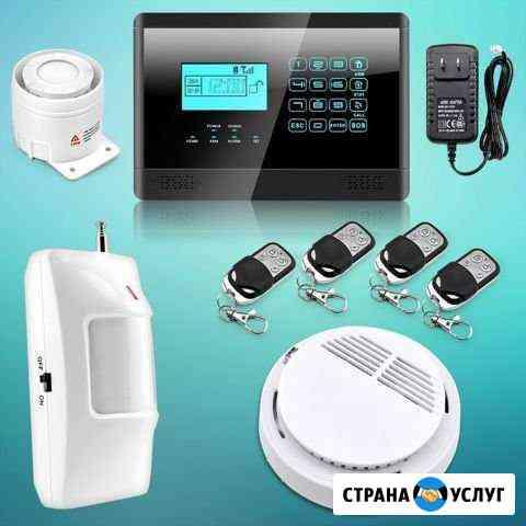 Сигнализация охранная GSM для дома, офиса и т.д Казань