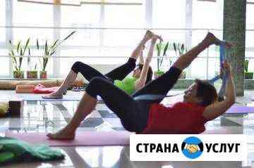 Персональные и в мини- группах занятия по йоге и п Псков