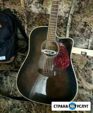 Уроки гитары Владикавказ