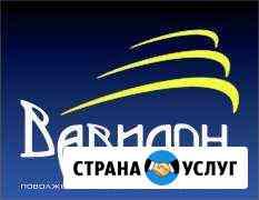 Услуги риэлтора Саратов