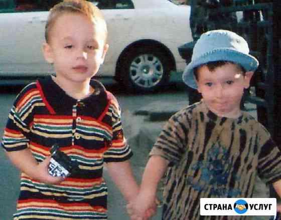 Няня для ребенка (р-н ст. Кубань) Краснодар