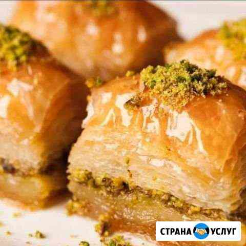 Готовлю вкусные восточные, турецкие сладости Стерлитамак