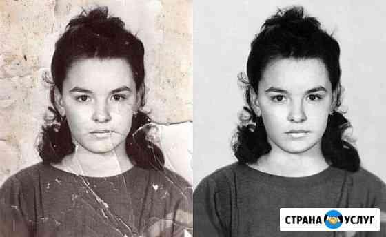 Реставрация, колоризация, ретуширование фотографий Нижний Новгород
