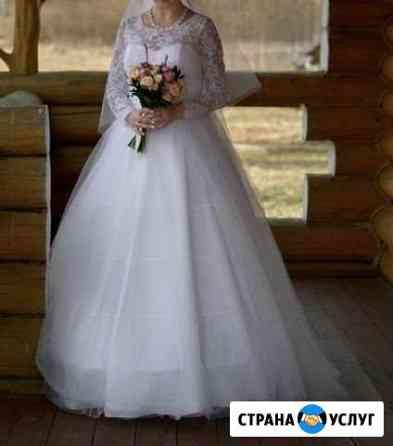 Свадебное платье + дополнение Лух