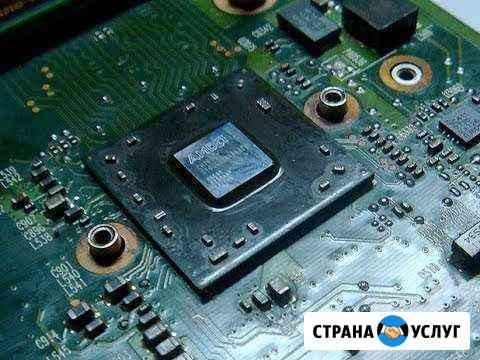 Ремонт ноутбуков, пк, лазерных принтеров и мфу Брянск