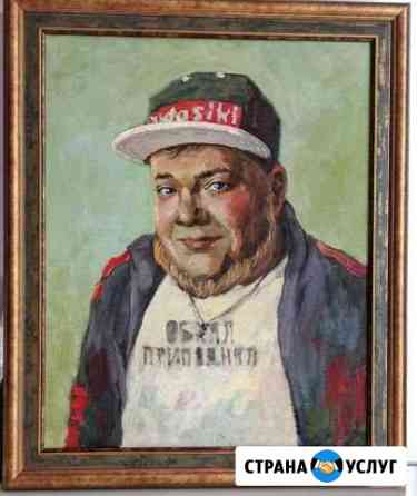 Портреты маслом на заказ Тольятти