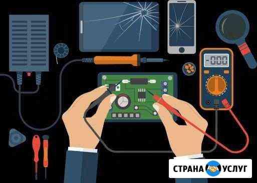 Ремонт сотовых телефонов Петропавловск-Камчатский