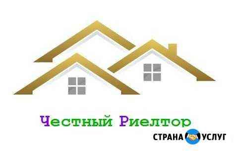 Продать, купить недвижимость. Агентство Боровичи