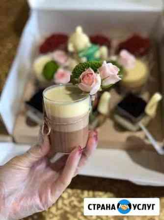 Десерты на заказ Хадыженск
