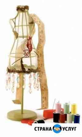 Ремонт и пошив одежды Чебоксары
