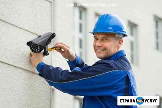 Установка видеонаблюдения Ковров