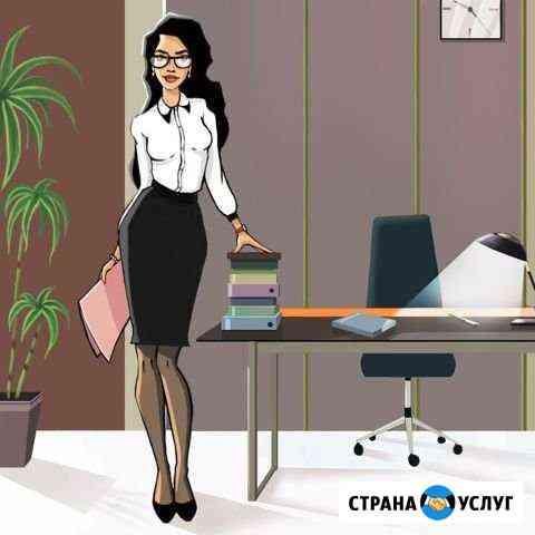 Бухгалтерские услуги. Налоговое консультирование Ижевск