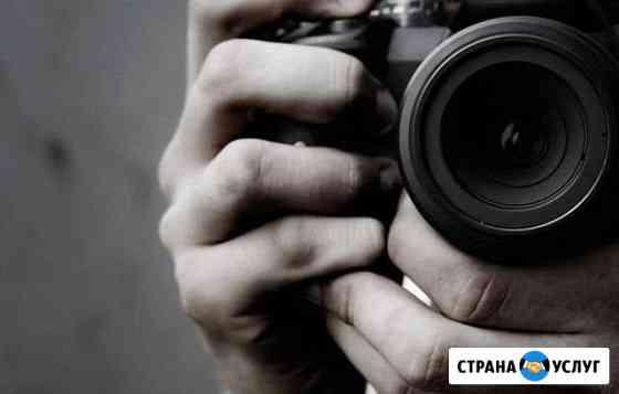 Фотограф Хотынец