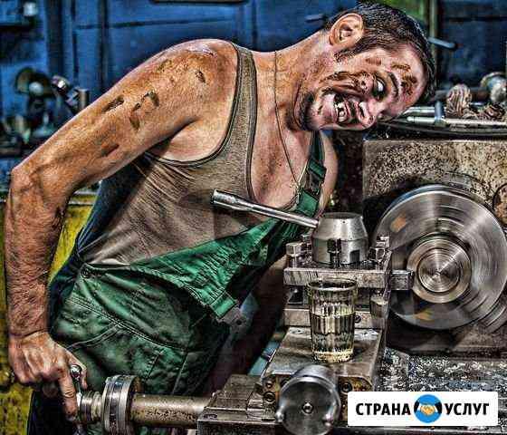 Токарные работы Гусь-Хрустальный