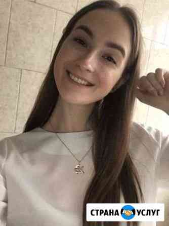 Репетитор по английскому языку Киров