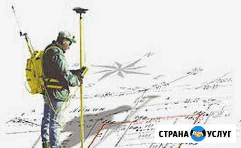 Межевание. Оформление земельных участков Астрахань