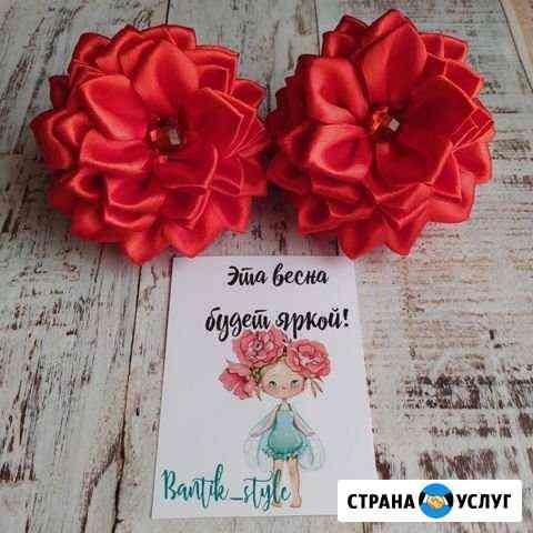 Бантики, ободки, заколки для девочек Челябинск