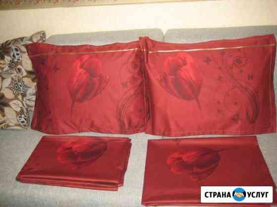 Пошив штор, постельного белья Комсомольск-на-Амуре