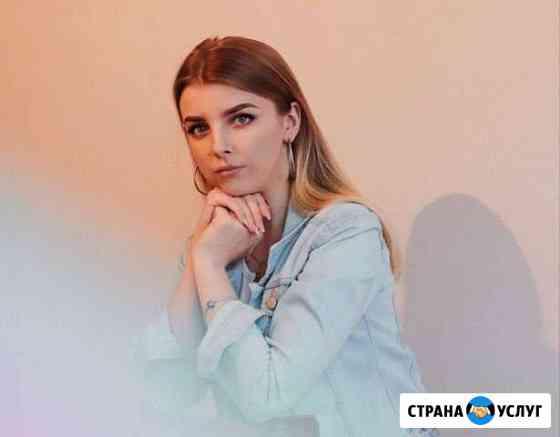 Репетитор по русскому языку Новомосковск