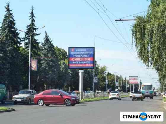 Реклама. Аренда рекламных мест Черкесск